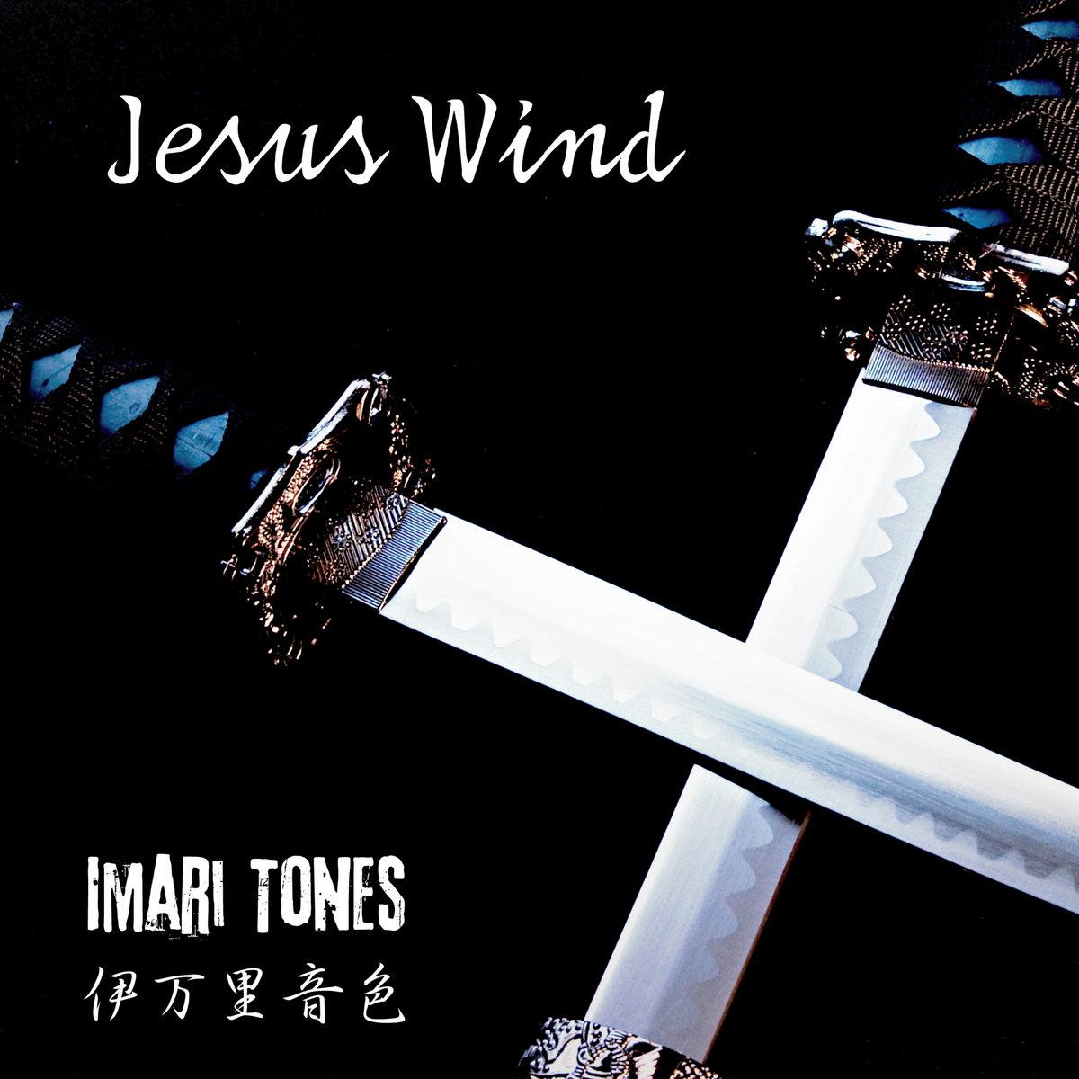 Jesus Wind